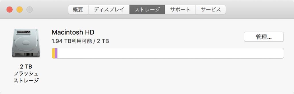 メイン機に使うなら、個人的には2TBは欲しい。15インチMacBook Proをサブに使う人なんてどんな人かわからない。