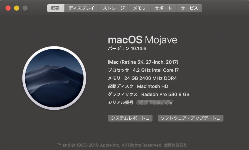 mac OS Mojave 10.14.6